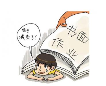 广东拟发布中小学生减负方案 向社会公开征求意见